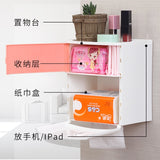 A1 Sanitary tissue box water toilet paper roll perforated sanitary tissue box water paper holder LO41915 - thefashionique