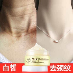 Anti Aging Neck Cream Anti Wrinkle Skin Care Whitening Nourishing The Best Neck Cream Tighten Neck Lift Neck Firming Face Cream - thefashionique