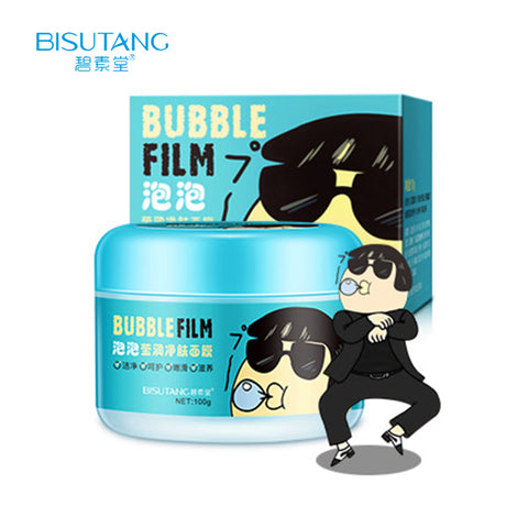 BISUTANG Foam Moisturizing Whitening Oil Control Shrink Pores Skin Care Facial Mask Bubble Washable Mask For Face