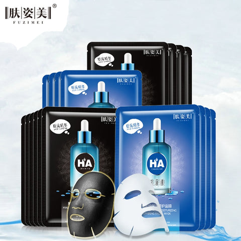 Hyaluronic Acid Korean Face Mask Black Mask Whitening Dydrating Sleeping Mask Anti Aging Moisturizing Facial Skin Care - thefashionique