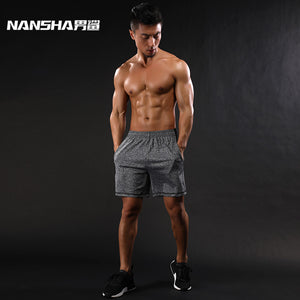 NANSHA Brand 2018 Men's Compression Shorts High Waist Drawstring Loose Summer Beach CasualRunning Breathable Elastic Male Shorts - thefashionique