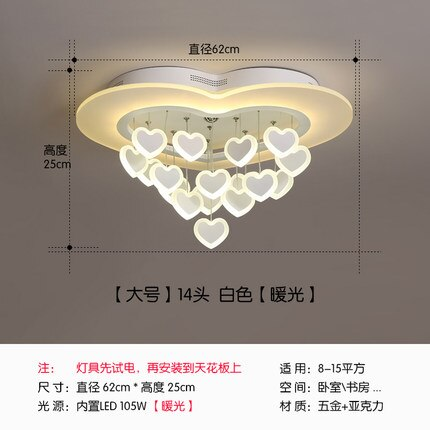 Qiseyuncai 2019 new children's room led ceiling lamp simple modern creative warm girl room lighting free shipping
