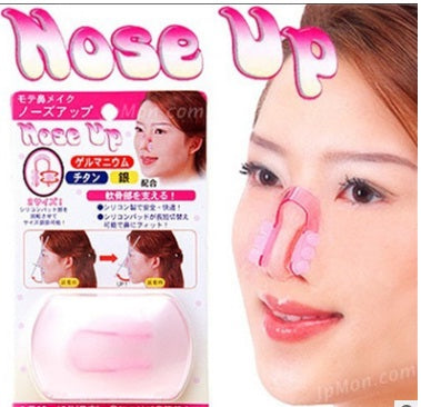 face lift tool Japan Nose UP Clip Lifting Shaping Clipper No Pain achieve a high nose bridge get a beautiful straight nose - thefashionique