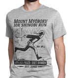 Shinobi Run