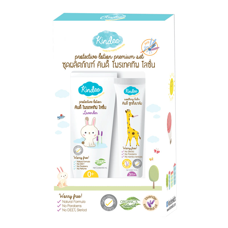 Kindee Protective Lotion Gift Set