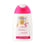 Biolane Soothing Intimate Wash 200ml