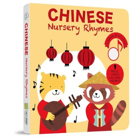 Cali's Book Chinese Rhymes