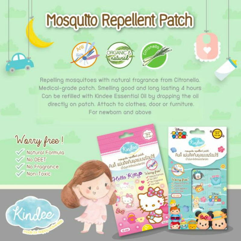 Kindee Mosquito Repellent Patch