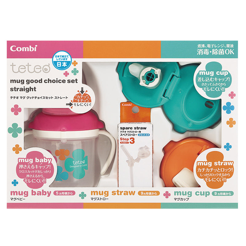 Combi Teteo Mug Good Choice Set Straight