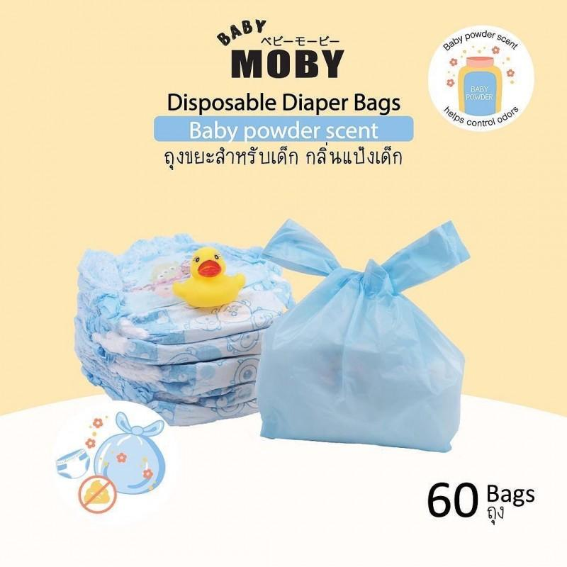 Baby Moby Disposable Diaper Bag