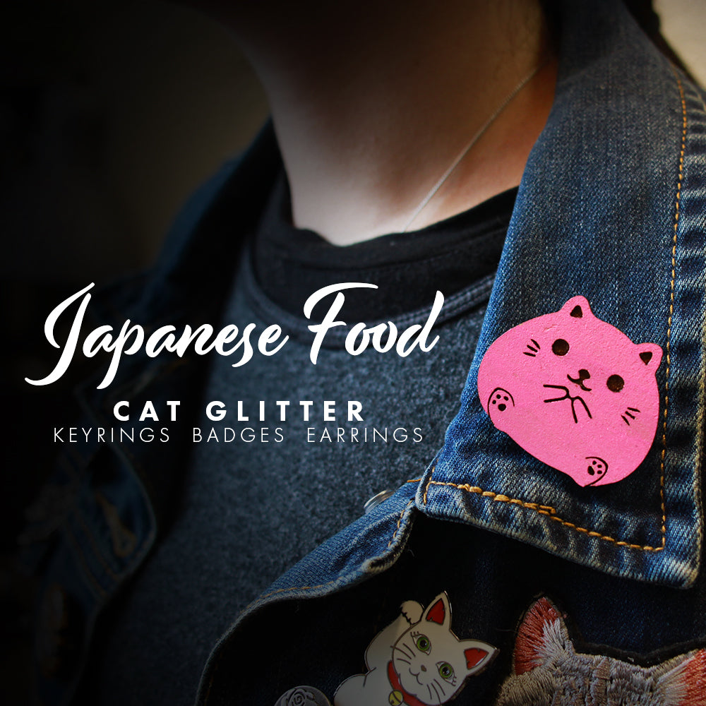 Cat Glitter - Japanese Food