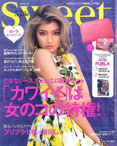 Valerie Terracotta Featured In Japanese - Sweet Magazine