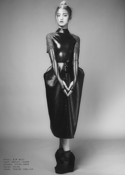 kimwest.co.uk-latex-surf-dress