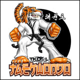 TIGER FISTS! -Taekwondo T-Shirt -AWESOME GRAPHIC! -JST-405 - Rhino Junction Apparel - 1