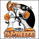 TIGER FISTS! -Taekwondo T-Shirt -AWESOME GRAPHIC! - MST-405 - Rhino Junction Apparel - 1