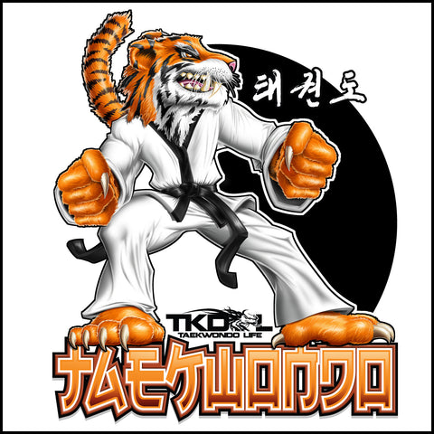 TIGER FISTS! -Taekwondo T-Shirt -AWESOME GRAPHIC! -YSST-405 - Rhino Junction Apparel - 1
