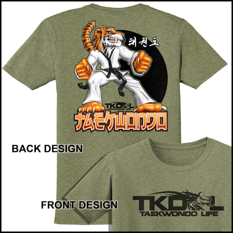 TIGER FISTS! -Taekwondo T-Shirt -AWESOME GRAPHIC! -AST-405 - Rhino Junction Apparel - 5