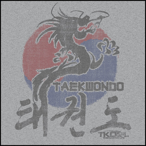 VINTAGE DRAGON TAEKWONDO T-SHIRT - DRAGON FADE! - MSST430 - Rhino Junction Apparel - 1