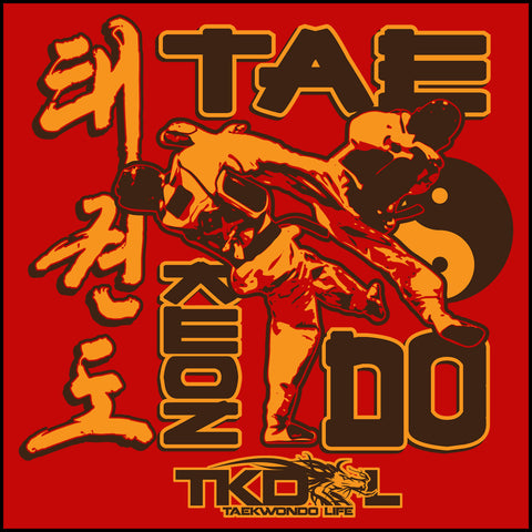 Awesome Kick! Guys TAEKWONDO T-SHIRT - Awesome Kick! - ASST450 - Rhino Junction Apparel - 1