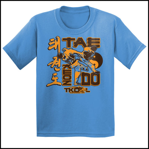 Awesome Kick! Boys Youth TAEKWONDO T-SHIRT - Awesome Kick!  GREAT GIFT -YBSS450 - Rhino Junction Apparel - 3