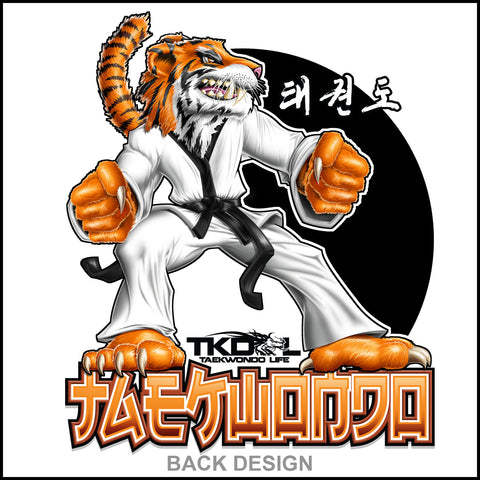 TIGER FISTS! -Taekwondo T-Shirt -AWESOME GRAPHIC! -AST-405 - Rhino Junction Apparel - 1