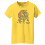 VINTAGE DRAGON TAEKWONDO T-SHIRT - DRAGON FADE! - MSST430 - Rhino Junction Apparel - 2