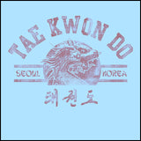 Vintage RETRO Taekwondo T-Shirt- Retro Dragon- MST-407 - Rhino Junction Apparel - 1