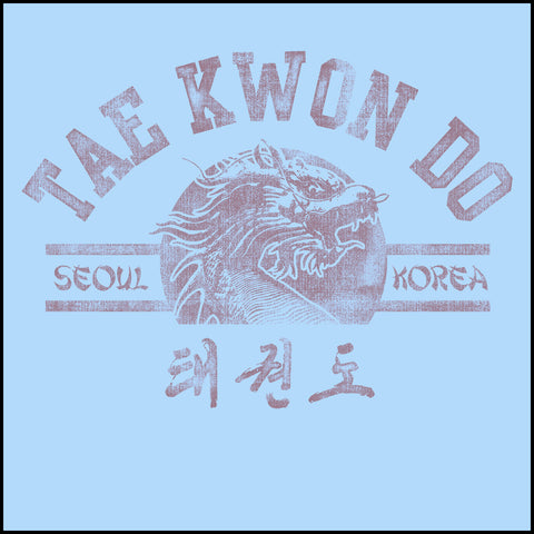 Vintage RETRO Taekwondo T-Shirt- Retro Dragon-YSST-407 - Rhino Junction Apparel - 1