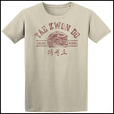 Vintage RETRO Taekwondo T-Shirt- Retro Dragon- AST-407 - Rhino Junction Apparel - 4