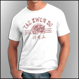 Vintage RETRO Taekwondo T-Shirt- Retro Dragon- AST-407 - Rhino Junction Apparel - 2