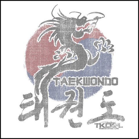 VINTAGE DRAGON TAEKWONDO T-SHIRT - DRAGON FADE! - JSST430 - Rhino Junction Apparel - 1