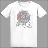 VINTAGE DRAGON TAEKWONDO T-SHIRT - DRAGON FADE! - ASST430 - Rhino Junction Apparel - 4
