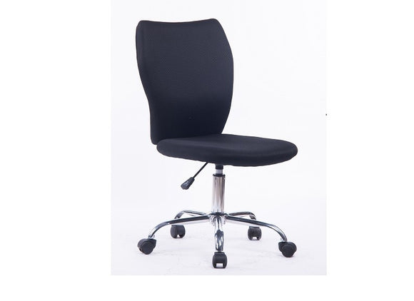 Office Chair 1084
