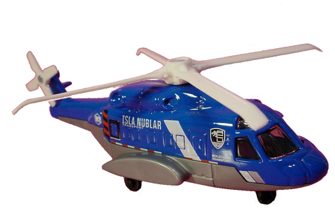 Jurassic Park (Stern) Mission Chopper-Very Limited Quantity!