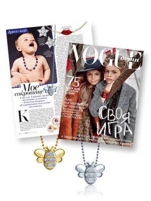 Vogue Kids Russia - Little Season's Honey Bee