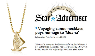 Honolulu Star Advertiser - Limited Edition Moana Icon