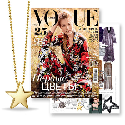 Vogue Russia - Little Princess Star