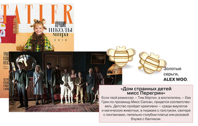 Tatler Russia - Mini Bee Earrings
