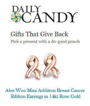 Daily Candy - Gifts That Give Back
