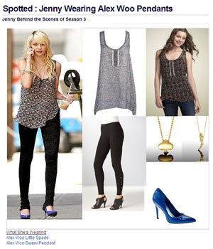 Gossip Girl Fashion - Jenny Humphrey!