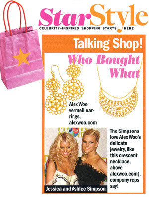 Star Magazine - Celebrity-Inspired Shopping Starts Here