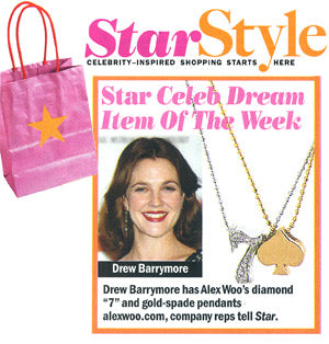 Drew Barrymore Star September 2005