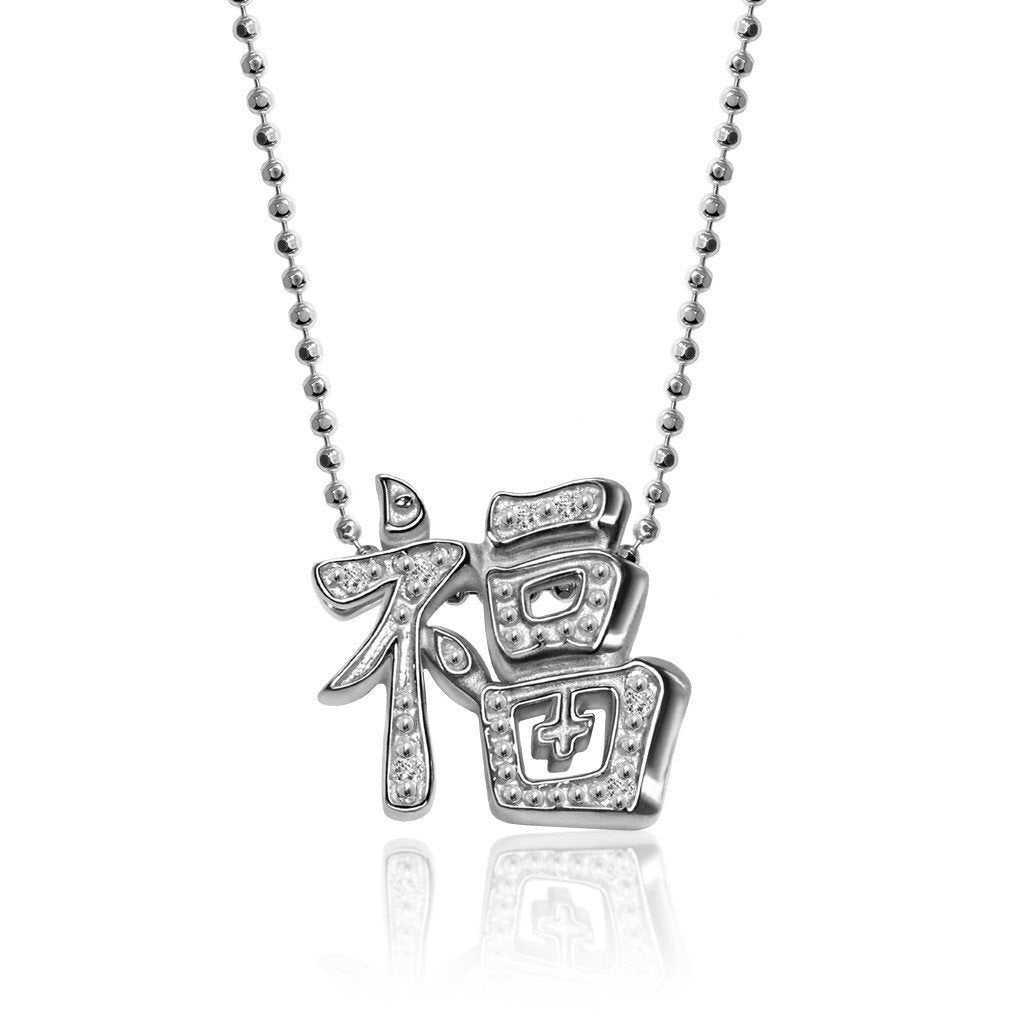Faith chinese character luck alex woo jewelry faith chinese character luck aloadofball Choice Image