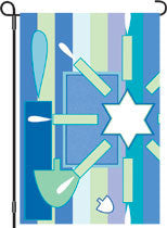 12 in. Hanukkah Garden Flag - Happy Hanukkah