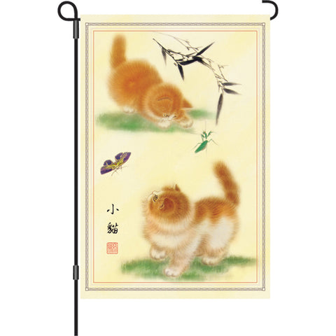 12 in. Asian Cat Garden Flag - Felicity