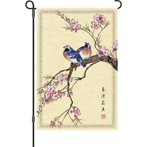 12 in. Asian Garden Flag - Zen Garden