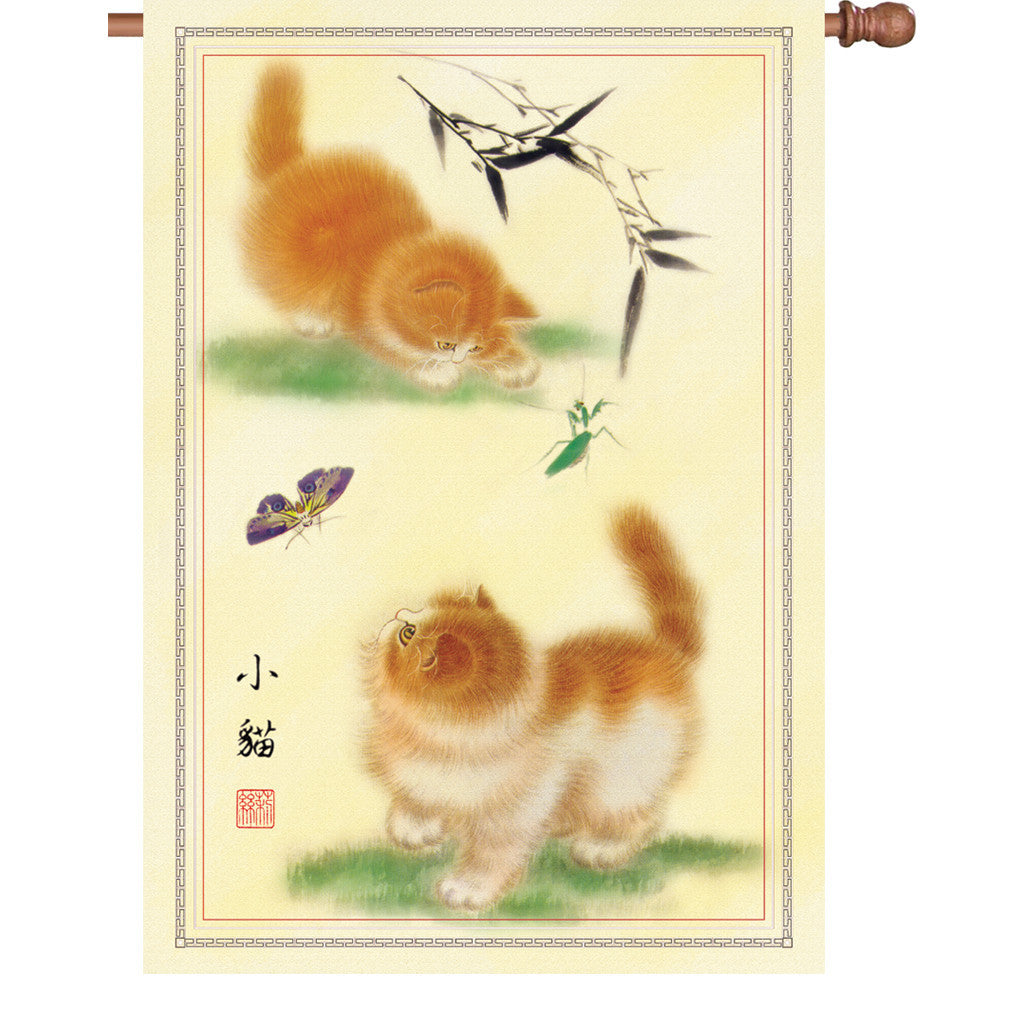28 in. Asian Cat House Flag - Felicity