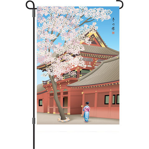 12 in. Asian Garden Flag - Sakura in Bloom