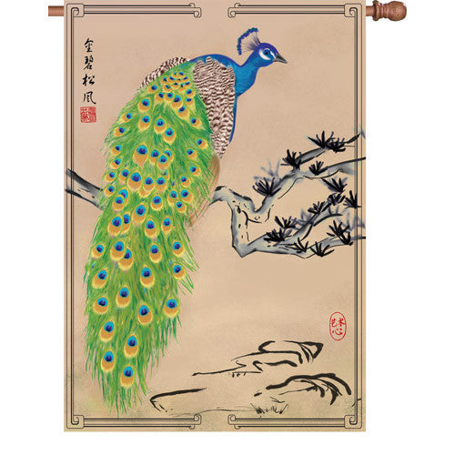 28 in. Asian Peacock House Flag - Magnificence