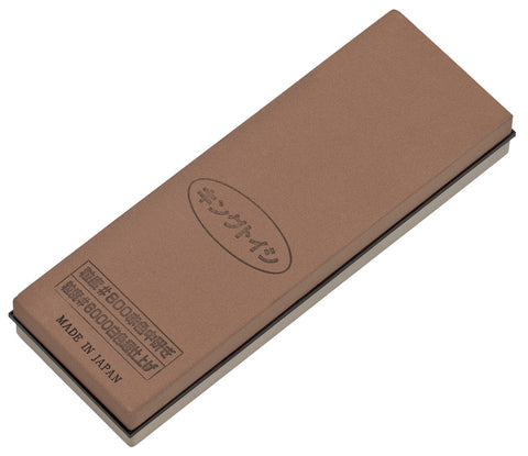 Boker King Combo Sharpening Stone